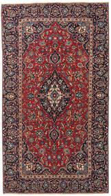 Kashan Patina Tapete 132X238 Oriental Feito A Mão Vermelho Escuro/Castanho Escuro/Porpora Escuro (Lã, Pérsia/Irão)