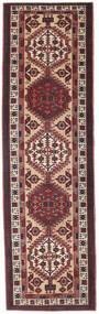 Sarab Patina Tapete 100X345 Oriental Feito A Mão Tapete Passadeira Castanho Escuro/Vermelho Escuro (Lã, Pérsia/Irão)