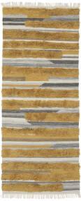 Sunny - Amarelo Tapete 100X250 Moderno Tecidos À Mão Tapete Passadeira Castanho/Castanho Escuro (Lã, Índia)
