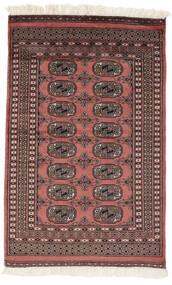 Paquistão Bucara 2Ply Tapete 78X122 Oriental Feito A Mão Preto/Vermelho Escuro/Castanho Escuro (Lã, Paquistão)