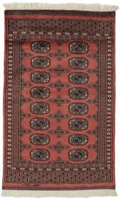 Paquistão Bucara 2Ply Tapete 75X125 Oriental Feito A Mão Preto/Castanho Escuro (Lã, Paquistão)