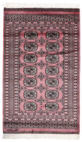 Paquistão Bucara 2Ply Tapete 81X130 Oriental Feito A Mão Vermelho Escuro/Preto (Lã, Paquistão)